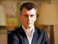 The Daily Beast: Михаил Прохоров прятал деньги в подозрительном танзанийском банке на Кипре