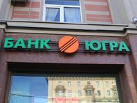 """""""Альфа-банк"""" и владелец банка """"Югра"""" Хотин договорились о мировом соглашении по четырем искам"""
