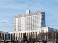 Россия засекретит закупки из-за угрозы новых американских санкций