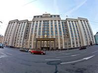 Власти РФ из-за риска новых санкций США готовы отказаться от прозрачности финансового рынка