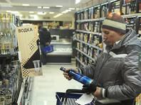 """""""Роскачество"""": водка оказалась одним из самых качественных товаров"""