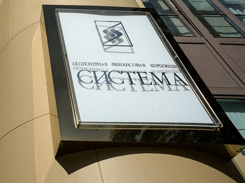 """""""Система"""" перечислила """"Башнефти"""" 20 млрд руб. по мировому соглашению"""