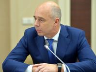 Российский Резервный фонд закончится до конца года