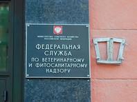 Россельхознадзор пригрозил запретом на  поставки растительной продукции из Казахстана