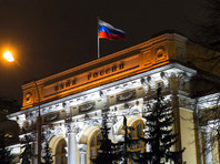 Центробанк РФ лишил лицензий еще два банка