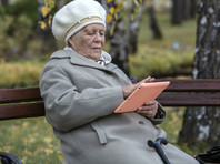 Пенсионный фонд России заявил об отсутствии в стране пенсионеров, находящихся за чертой бедности - с ежемесячным доходом ниже прожиточного минимума пенсионера (ПМП) в регионе проживания