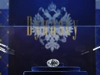 """""""Алроса"""" не смогла продать с аукциона самый дорогой из ограненных в России бриллиантов"""
