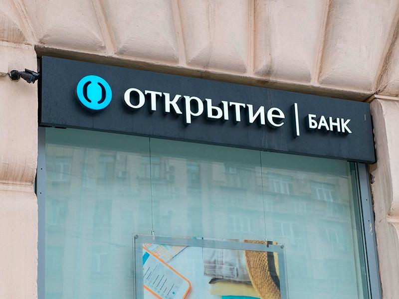 """""""Дыра"""" в капитале """"Открытия"""" может превысить 300 миллиардов рублей"""