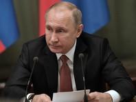 Путин подписал закон о валютном резидентстве россиян и налоговых послаблениях