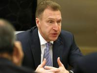 Правительство разослало список в госкомпании в качестве приложения к соответствующим директивам за подписью вице-премьера Игоря Шувалова