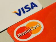 Рост выдачи новых кредитных карт в России составил 45,6% за 10 месяцев