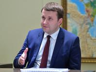 """Глава Минэкономразвития назвал """"налог на тунеядство"""" откровенной глупостью"""