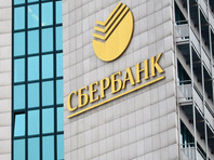 """Специалисты """"Сбербанка"""" выясняют причину неполадок, отметил представитель пресс-службы"""