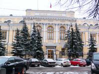 Российский Центробанк сохранил прогноз по росту ВВП на этот год