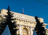 Российские власти готовятся ограничить анонимные электронные платежи