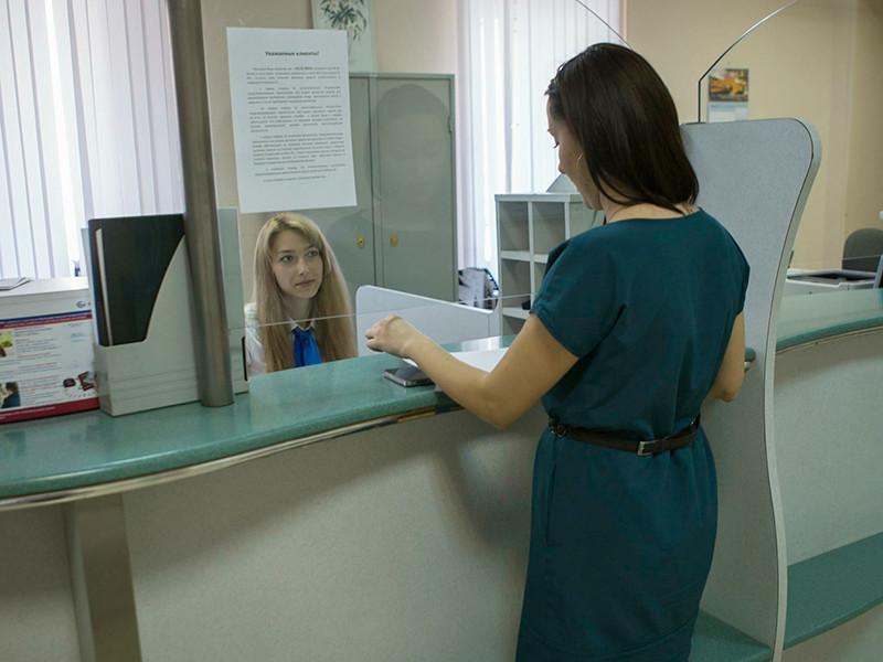 В 2017 году россияне стали охотнее заводить кредитные карты