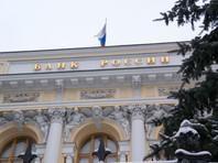 ЦБ РФ в прошлом году  привлекал валюту за рубежом под золотовалютные резервы
