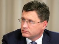 Министр энергетики РФ сомневается в возврате цены на нефть к уровню трехлетней давности