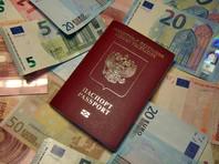 Всемирная туристская организация: в 2017 году россияне стали больше тратить на заграничные поездки
