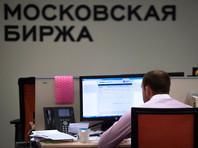 Курс доллара впервые с октября прошлого года опустился ниже 57 рублей