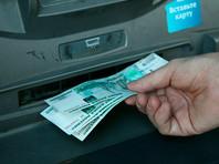 В России начали появляться фальшивые банкоматы