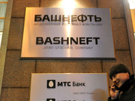 """Экс-менеджеры """"Башнефти"""" просят Путина помочь получить бонусы, отмененные новым владельцем - """"Роснефтью"""""""