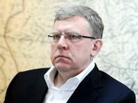 """""""Правительство как платформа"""": центр Кудрина представил на Гайдаровском форуме предложения по реформе госуправления"""
