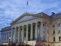 """Эксперты: публикация """"кремлевского доклада"""" в США может представлять угрозу прежде всего для финансового сектора РФ"""
