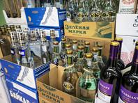 В российском Минфине пообещали не повышать минимальных розничных цен (МРЦ) на крепкий алкоголь (водку и коньяк) в 2018 году