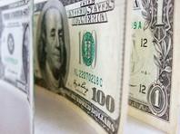 Доллар впервые за девять месяцев опустился ниже 56 рублей