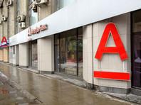 """""""Альфа-банк"""" прекратит работу с клиентами, попавшими под санкции, предупредил его совладелец"""