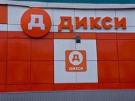 """""""Дикси"""" выкупает свои  акции у крупнейшего миноритария более чем за 8,5 млрд рублей"""
