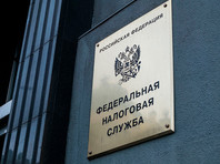 РБК: среди богатых россиян вырос спрос на смену налоговой юрисдикции