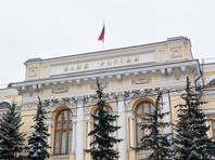 """Российский Центробанк  отозвал лицензию у банка """"Стар Альянс"""""""