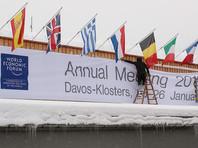 В этом году  все семь сопредседателей экономического форума в Давосе будут женщинами
