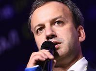 Вице-премьер Аркадий Дворкович заявил на Всемирном экономическом форуме в Давосе, что в России больше не осталось олигархов
