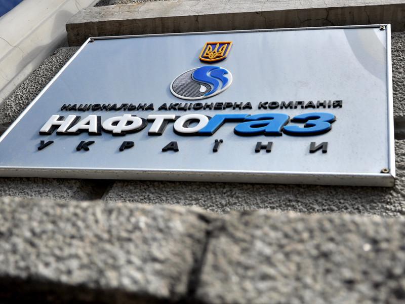 """""""Нафтогаз Украины"""" объявил о возобновлении закупок российского газа"""