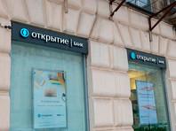 """Санируемый фондом ЦБ банк """"Открытие"""" увеличил свою долю акций банка  ВТБ"""