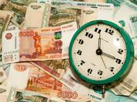 ОКБ: долги россиян перед банками превысили 12 трлн рублей