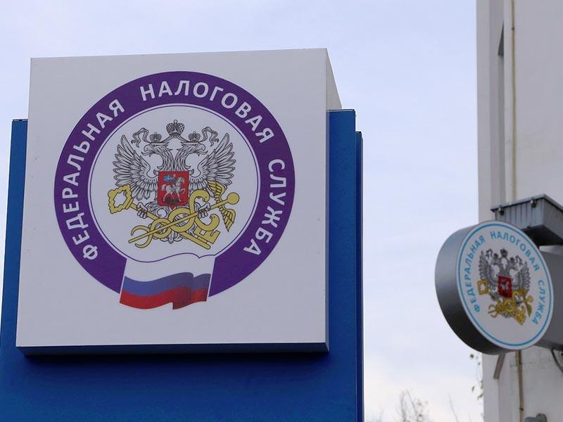 Федеральная налоговая служба России планирует расширить перечень государств и территорий, с компетентными органами которых будет осуществляться автоматический обмен финансовой информацией