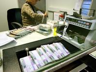 Российские банки с капиталом менее 1 млрд рублей лишаются статуса универсальных