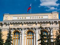 По данным ЦБ на конец ноября 2017 года, около 200 банков РФ должны определиться с видом лицензии, которую они получат в рамках закона о пропорциональной банковской системе. о тем же данным ЦБ, в настоящее время в России насчитывается порядка 520 банков