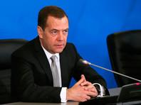 Медведев  утвердил  правила предоставления субсидий банкам, выдающим  кредиты малому  и среднему бизнесу