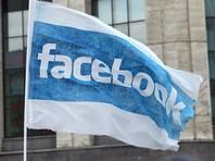 Инвесторы посчитали, что такой подход приведет к снижению рекламных доходов соцсети, и акции Facebook ушли в пике: по итогам торгов в пятницу соцсеть подешевела на 4,5%