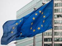 ЕС изъял из черного списка офшоров восемь стран