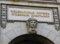 Правительство одобрило законопроект, дающий судебным приставам право проводить административные расследования в отношении тех, кто взыскивает долги. В ближайшее время документ, вносящий поправки в Кодекс об административных правонарушениях