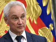 Белоусов: власти РФ прорабатывают различные варианты бюджетного маневра