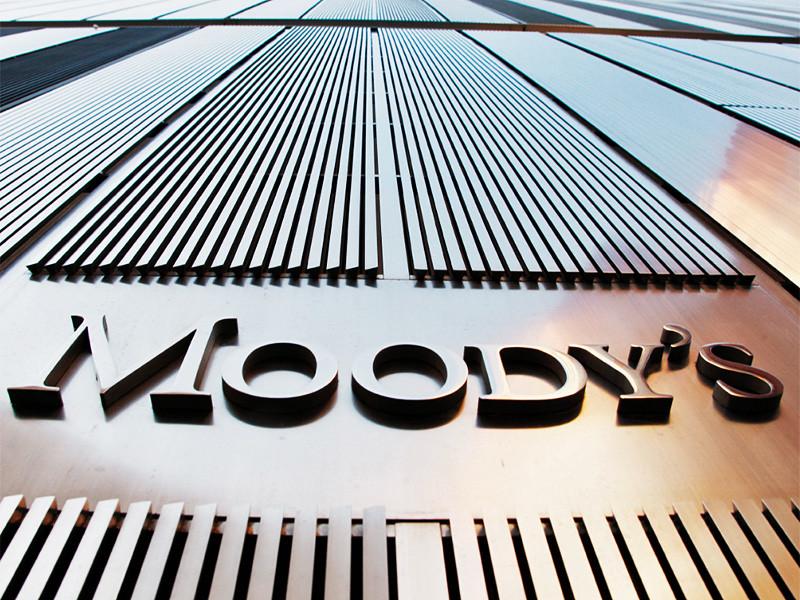 """Международное рейтинговое агентство Moody's Investors Service изменило прогноз суверенных рейтингов России на """"позитивный"""" со """"стабильного"""", подтвердив при этом долгосрочный рейтинг эмитента и рейтинг приоритетного необеспеченного долга страны на """"неинвестиционном"""" уровне Вa1"""