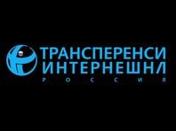 Эксперты назвали самые прозрачные и непрозрачные российские компании