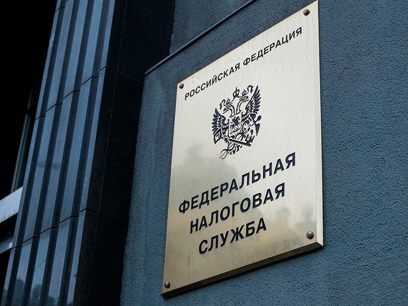 Среди богатых россиян вырос спрос на смену налоговой юрисдикции